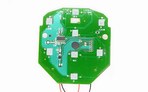 2.4G遥控发射电子PCBA板